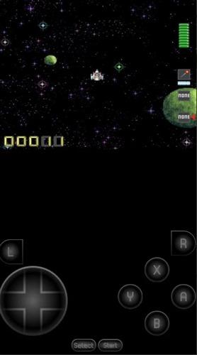 4 der besten SNES-Emulatoren für Android - 2