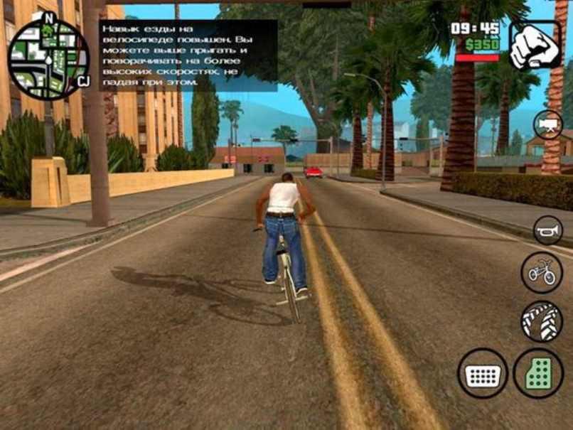 San Andreas Citybike