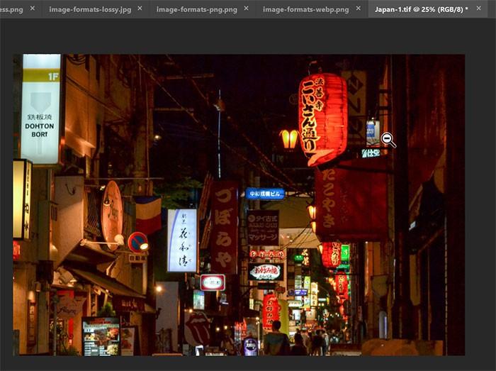 JPG vs.  NPC vs.  GIF: Die Unterschiede zwischen Bilddateiformaten Es gibt viele verschiedene Bilddateiformate, die verwirrend sein können.  Überprüfen Sie die Unterschiede zwischen diesen Bilddateiformaten und erfahren Sie, welches verwendet werden soll.