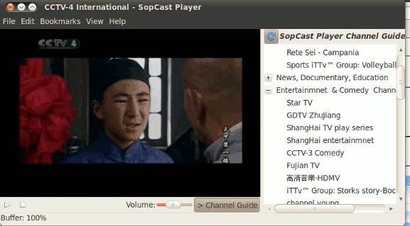 So installieren Sie Sopcast unter Ubuntu (und sehen sich die Weltmeisterschaft auf Ihrem Computer an)