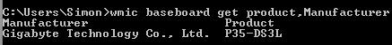 So finden Sie Ihr Motherboard-Modell in Windows leicht Wenn Sie Ihr Motherboard-BIOS aktualisieren möchten, müssen Sie Ihr Motherboard-Modell kennen.  So finden Sie Ihr Motherboard-Modell in Windows heraus.