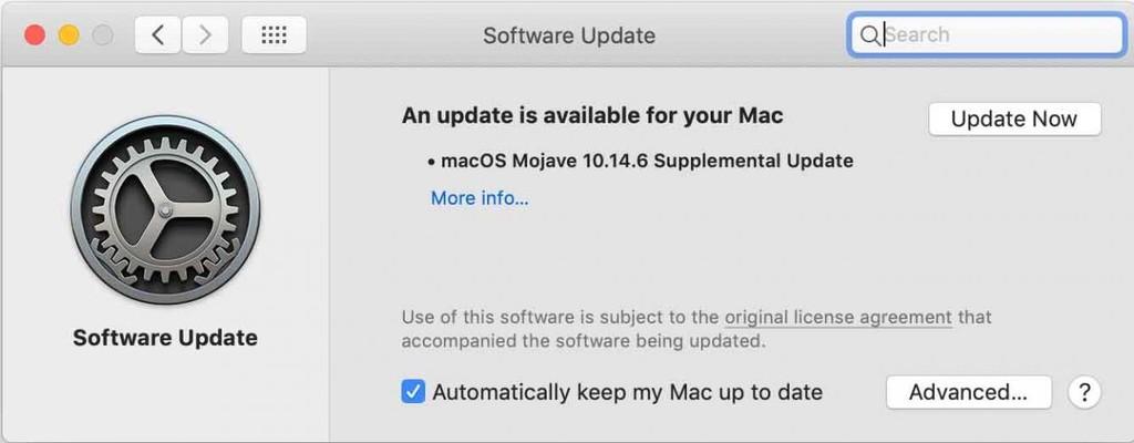 So beheben Sie eine Tastatur, die auf einem Mac nicht funktioniert. Wenn die Tastatur auf Ihrem Mac nicht mehr funktioniert, können verschiedene Probleme auftreten.  Hier sind einige Möglichkeiten, um eine Tastatur zu reparieren, die auf einem Mac nicht funktioniert.
